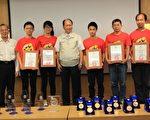 宜兰县国华国中获全国科展国中组数学第一名。(谢月琴/大纪元)