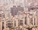 台北市平均成交屋龄高达21.6年,5年内增加了4.5年。(陈柏州/大纪元)