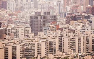 成交屋龄越来越老 台北市平均21.6年