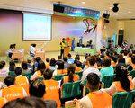 教育部为推动修正补习进修教育法,第4场公听会23日在台中举办,700多家补教业者到场抗议。(黄玉燕/大纪元)
