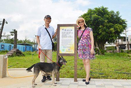 楊梅區第一座寵物公園,提供坡道及矮牆供寵物運動之用。(桃市府/提供)