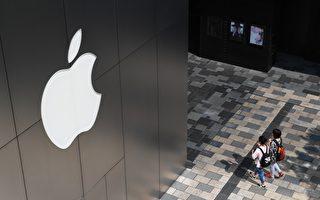 華爾街日報報導,蘋果公司(Apple)將在9月12日舉行產品發布會,預計發布3款iPhone。/AFP