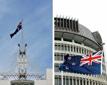 WELLINGTON, NEW ZEALAND - DECEMBER 18:  The New Zealand flag flies in front of The Beehive after a press conference at Parliament on December 18, 2016 in Wellington, New Zealand. Bill English was selected by the National Party caucus to take over leadership of the party and become Prime Minister following John Key's shock resignation on 5 December.  (Photo by Hagen Hopkins/Getty Images)