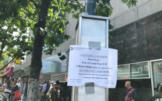 MTA貼出公告,Q27公交法拉盛圖書館站8月23日至30日臨時調整。 (林丹/大紀元)