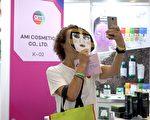 从8月18日开始,在为期三天的韩国商展KCON活动中民众在美妆摊位自拍。(王姿懿/大纪元)