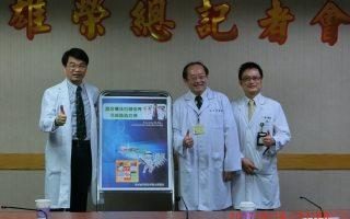 高荣10日发表治疗幽门螺旋杆菌的新疗法,除菌率高达97%,成为医疗共识标准疗法 。(高雄荣总提供)