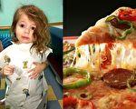 美国4岁女孩被自己的父亲绑架,远隔重洋的英国男子巧用披萨救出女孩。(Facebook、Pixabay/大纪元合成)