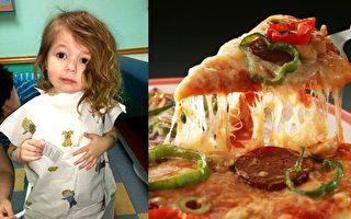 美國4歲女孩被自己的父親綁架,遠隔重洋的英國男子巧用披薩救出女孩。(Facebook、Pixabay/大紀元合成)