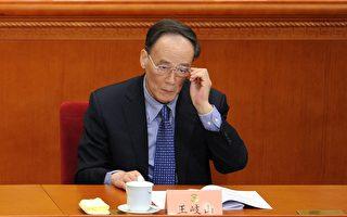 北戴河會議期間,王岐山未與其他6名常委在官媒上「露面」。(WANG ZHAO/AFP/Getty Images)