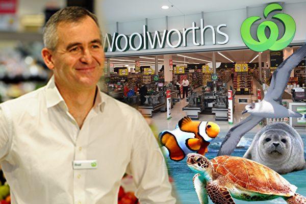 澳洲超市放弃利润的重大决定 挽救10亿条生命
