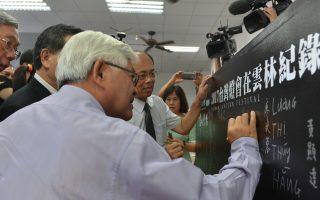 縣長李進勇在記錄片映演簽名背板上留下歷史性的印記。(雲林縣府提供)