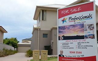 西澳地产协会:首次购房住房补贴需改革