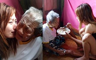 98岁奶奶无法自理 孙女哭吻:让我做你的手和脚