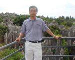 51岁的熊隆飞曾是江西省九江市永修县公安局禁毒大队大队长,揭露被刑讯逼供38天。(熊隆飞提供)
