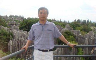 51歲的熊隆飛曾是江西省九江市永修縣公安局禁毒大隊大隊長,揭露被刑訊逼供38天。(熊隆飛提供)