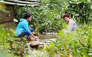 探索秘境 体验高屏溪涌泉水文化