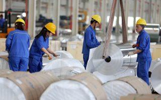 川普訪華前 美商務部初裁中國鋁箔傾銷