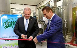 8月21日,联邦财长莫里森(Scott Morrison)出席了G&M化妆品公司位举办的新生产线开通仪式。(安平雅/大纪元)