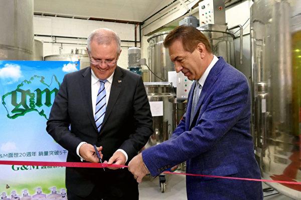 8月21日,聯邦財長莫里森(Scott Morrison)出席了G&M化妝品公司位舉辦的新生產線開通儀式。(安平雅/大紀元)