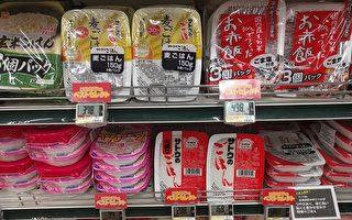 日本向中國遊輪旅客免費發放真空米飯