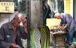 107年老人擺攤賣鞋墊,顧客的行為暖人心。(大紀元製圖)