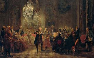 腓特烈二世在宫廷里举办长笛音乐会。(公有领域)