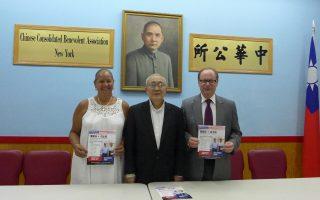 潘爱诗(左)和白士凯(右)22日拜访中华公所。 (蔡溶/大纪元)