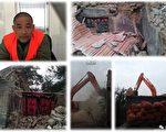 山东潍坊农民丁汉忠抗强拆致死案重审宣判,死刑改死缓,引起民愤。(大纪元合成图)