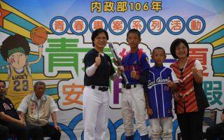 宣導反毒觀念 葉俊榮下鄉與青少年打棒球