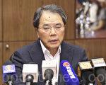 """上市公司商会主席梁伯韬表示,相信""""同股不同权""""此类公司是未来经济主要增长动力。(余钢/大纪元)"""