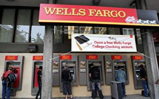 旧金山富国银行(Wells Fargo)非执行董事桑杰(Stephen Sanger)很可能在9月劳动节之前就会下台,因为该银行被控向小企业过度收费。(Justin Sullivan/Getty Images)