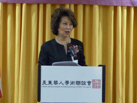 联邦交通部长赵小兰在美东华人学术联谊会第42届年会晚宴上作主题演讲。