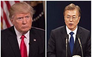 美國總統川普當地時間週日(6日)晚上與韓國總統文在寅通話,雙方在通話中一致同意對朝鮮施加最大的壓力和制裁。(大紀元合成圖)