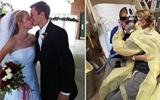 兩個同樣患「囊腫性纖維化」絕症的少年凱悌(Katie)和達爾頓.普拉格(Dalton Prager)譜出一段感人至深的愛情故事。(臉書/Dalton and Katie Prager's Transplant Page)