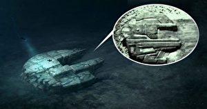 歐洲海底發現14萬年前巨型金屬物 滿是不解之謎