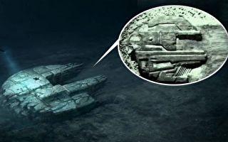 欧洲海底发现14万年前巨型金属物 满是不解之谜
