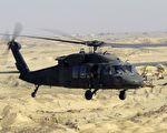 美国陆军一架UH-60黑鹰直升机星期二晚间在夏威夷外海坠毁。(By SSGT SUZANNE M. JENKINS, USAF,维基公有领域)