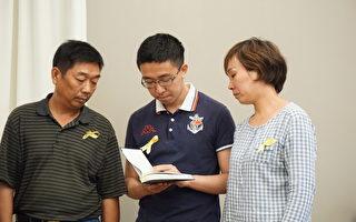 章瑩穎家人向川普請願 籲民眾捐款聘私人偵探