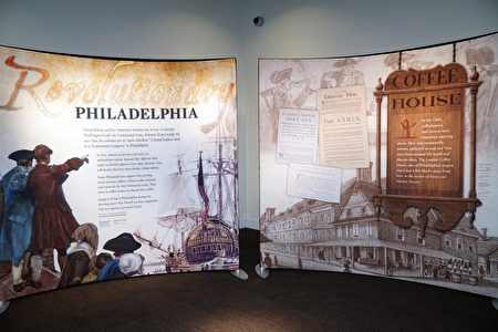 费城是当时北美最大的城市,其影响从当时的生活用品中都能体现出来。(肖捷/大纪元)