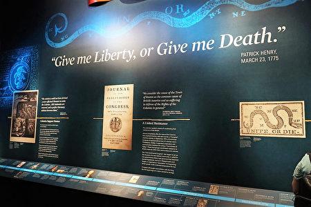 展品体现了人们当时对自由的渴望。(肖捷/大纪元)