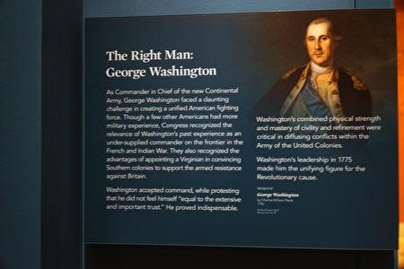 乔治·华盛顿在美国独立战争中的作用是无与伦比的。(肖捷/大纪元)
