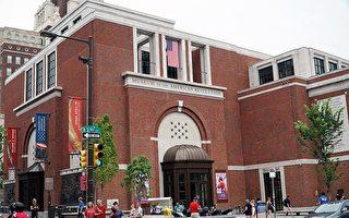 美国独立战争博物馆(Museum of American Revolution)外景。(肖捷/大纪元)