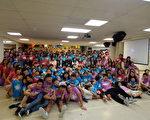 图:参加夏令营结业典礼的全体来宾和学生合影。(郭茗/大纪元)