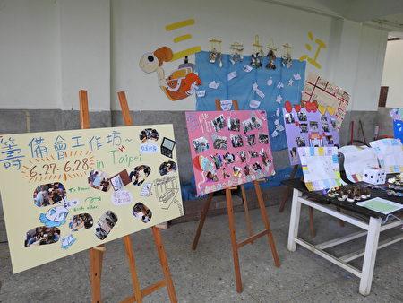 三江国小学童的作品展览,也深具特色。(蔡上海/大纪元)