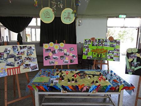过沟国小学童的静态艺术及摄影作品展览,呈现多元的色彩。(蔡上海/大纪元)