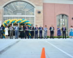 韩资First IC Bank在德州卡罗顿(Carrollton)市分行开幕剪彩。(大纪元)