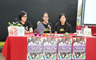 「愛.女孩計畫」的代表,中為蔡小姐(Tina Tsai)。(伊鈴/大紀元)