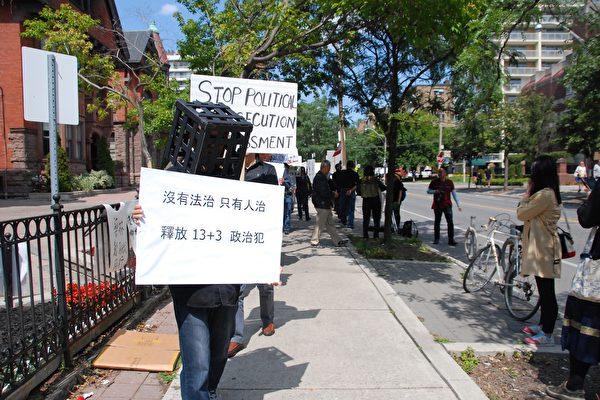多伦多民众集会声援香港遭囚禁的16名抗争者。(伊铃/大纪元)