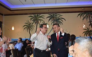 曾超汉参选Duluth市议员 华人捐款踊跃