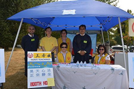 圖:大溫哥華台灣同鄉會舉辦台灣遊園會,中醫義診攤位。(邱晨/大紀元)